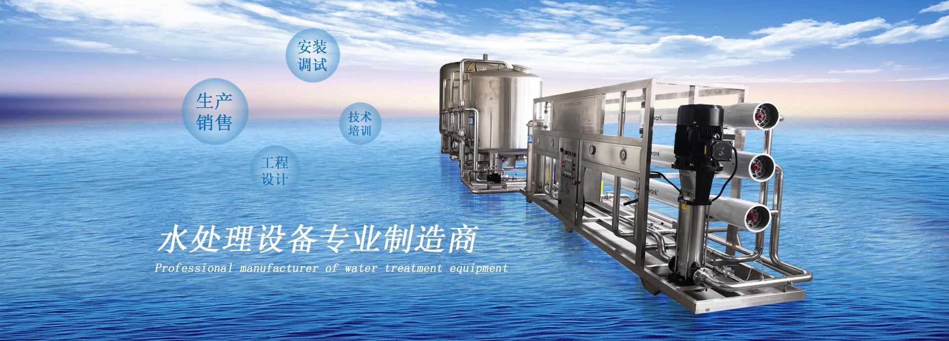 (重庆、四川、云南、贵州)山泉水设备厂家